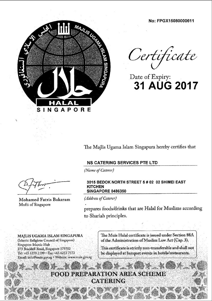 Halal Certificate August 2017